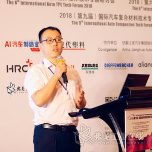 中钢集团马鞍山矿院新材料科技有限公司王俊先生