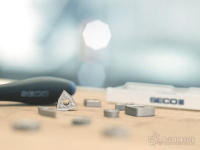 Duratomic 刀片材质等级,实现智能车削