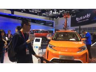 2018北京车展:一汽定制共享汽车