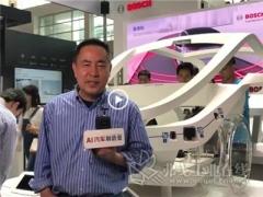 2018北京车展:老陈点评自动驾驶核心技术