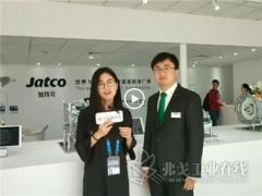 2018北京车展:加特可-中型混合动力车用变速器(概念)