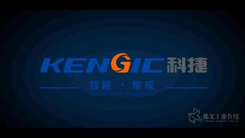 科捷:司米橱柜自动化拼单分拣项目