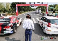 首届小米互娱杯M2K街道竞速嘉年华在南京牛首山举行