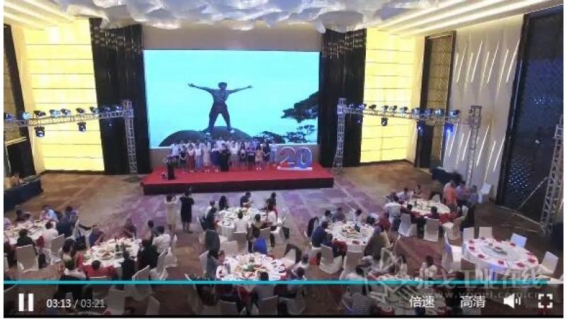 上海津信20周年庆