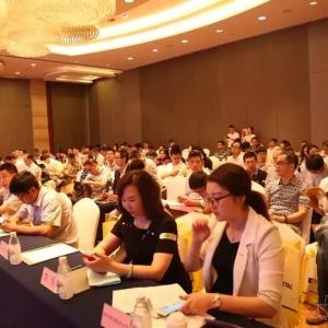 Mastercam参加MICA2018——航空发动机先进制造整体解决方案研讨会