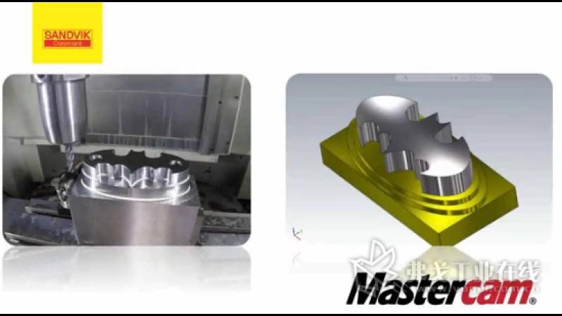 山特维克开放日活动上,Mastercam在现场进行了动态加工的高效切削演示