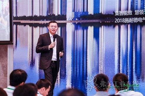 施耐德电气高级副总裁,中国能效楼宇业务负责人谢佶隽为活动致辞