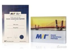 海康威视成为MVTec全球图像采集合作伙伴