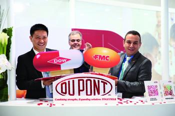 图2整合了陶氏和美国富曼实(FMC)公司药用辅料产品组合的杜邦营养与健康事业部,以全新的面貌亮相CPhI China 2018