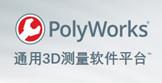 PolyWorks  Shanghai