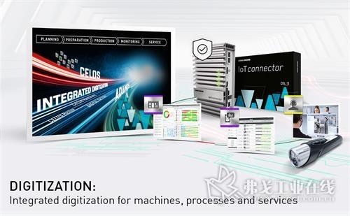 DMG MORI的当前数字化战略定位于数字化工厂的理念