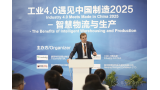 LogiMAT China 2019中国国际内部物流解决方案及流程管理展览会