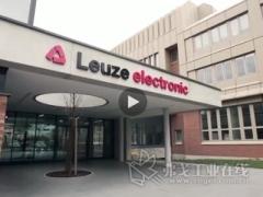 【IAS2018】劳易测电子(leuze electronic)宣传片