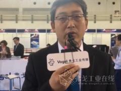 克劳斯玛菲郭继光先生介绍湿法模塑成型技术