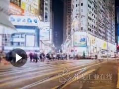 【IAS2018】伦茨(Lenze)宣传片