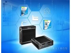 台达助力产线联网与数据处理智能化