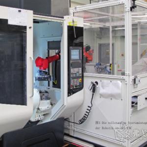 CNC数控加工机床和机器人的全面集成