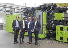 亚琛工业大学AZL安装新的恩格尔注塑成型系统