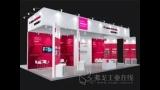 德国劳易测电子诚邀您光临2018上海工博会 IAS展