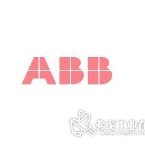 """ABB携手中轻国际斩获""""一带一路""""海外纸业项目"""