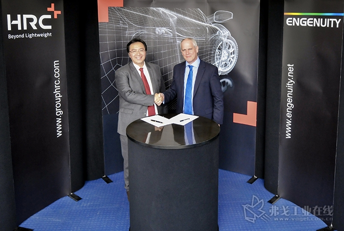 HRC总裁顾勇涛先生与Engenuity创始人之一、业务总监Graham Barnes先生签署收购协议
