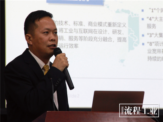 ABB中国石油、天然气及化工业务销售总监谈龙先生