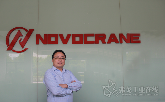 诺威起重设备(苏州)有限公司总经理顾海清先生