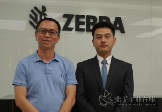 斑马技术售前技术经理吴晓峰先生(左)、斑马技术大中华区东区销售总监刘洋先生(右)