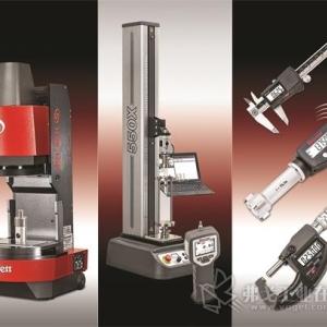 IMTS2018:L.S. Starrett 自动化、多功能测量产品