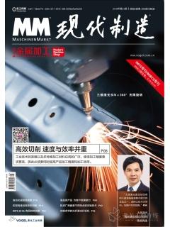 http://www.vogel.com.cn/magazine_list.html?clsid=47&sid=50