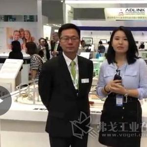 2018工博会采访:刘楠—万可销售及市场总经理