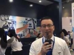2018工博会:雄克技术总监余小华先生展台介绍