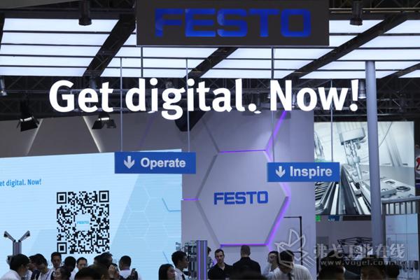 Festo展台