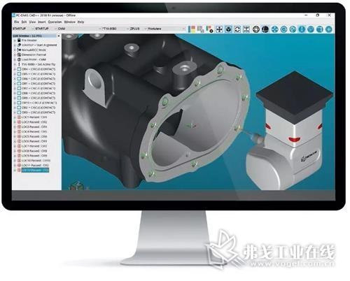 PC-DMIS计量软件