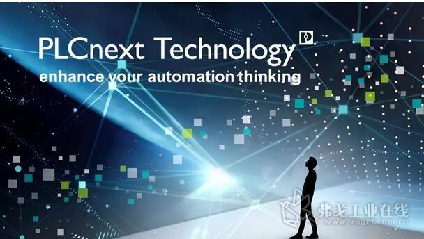 All in PLCnext!PLCnext Technology