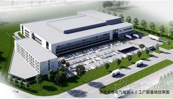 菲尼克斯电气智能2.0工厂新基地效果图