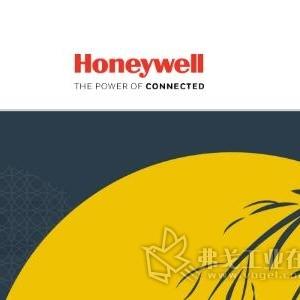 霍尼韦尔宣布并购仓储自动化解决方案提供商Transnorm