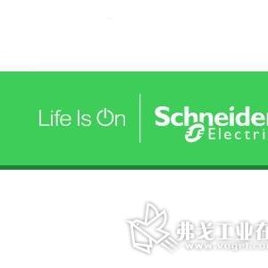 施耐德电气:潜心研究数据中心20载 以精准服务应对行业演进