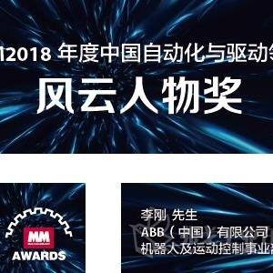 2018年度智能创新系列评选活动评选结果出炉