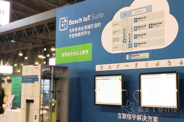 博世物联网套件软件服务(Bosch IoT Suite)将搭载于华为云实现在华落地应用