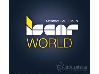 """伊斯卡推出""""ISCAR WORLD""""app"""