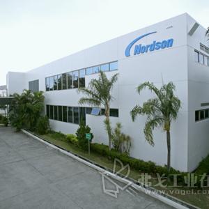 诺信泰国春武里工厂庆祝生产XALOY®螺杆和料筒20周年