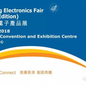 ADAYO华阳集团与你相约2018香港秋季电子产品展