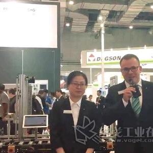 【2018工博会采访】上海倍加福工业自动化贸易有限公司总经理Daniel Winkler先生