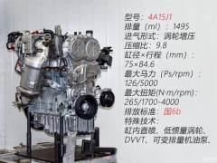 首搭载于传祺GS5 拆广汽1.5TGDI发动机