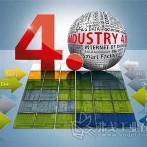 改革开放40年•致敬中国制造 最具影响力企业Top40评选