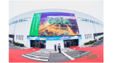 赋能电网及配电数字化施耐德电气亮相EP CHINA 2018
