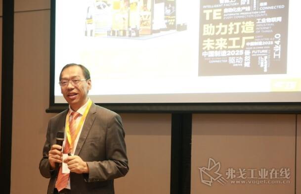 TE工业事业部系统应用业务单元副总裁兼总经理杨光华