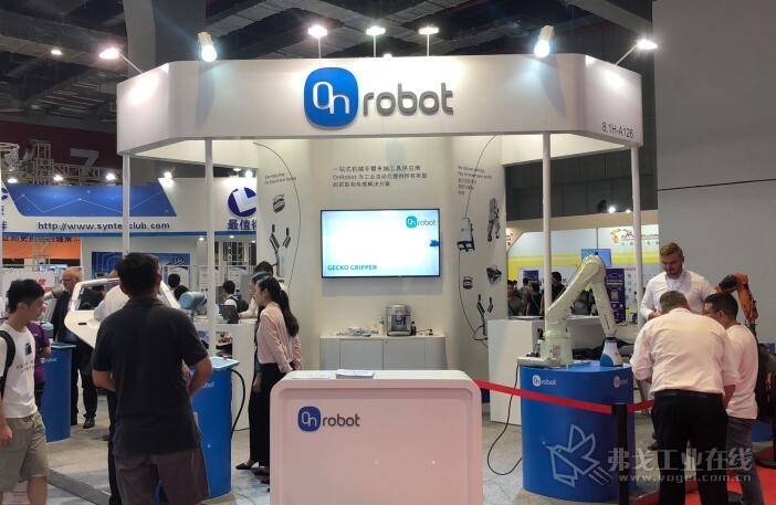 OnRobot展台