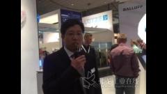 巴鲁夫薛闻天先生介绍巴鲁夫应对工业4.0独有的解决方案